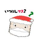 メリークリスマスくん(個別スタンプ:24)