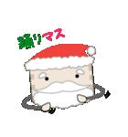 メリークリスマスくん(個別スタンプ:27)