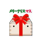 メリークリスマスくん(個別スタンプ:31)