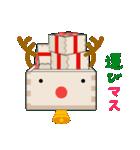 メリークリスマスくん(個別スタンプ:32)