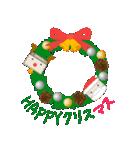 メリークリスマスくん(個別スタンプ:34)