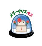 メリークリスマスくん(個別スタンプ:40)