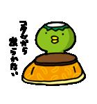 かっぱかぱ2 ~冬~(個別スタンプ:01)
