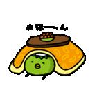 かっぱかぱ2 ~冬~(個別スタンプ:02)