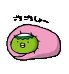 かっぱかぱ2 ~冬~(個別スタンプ:07)