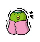 かっぱかぱ2 ~冬~(個別スタンプ:09)