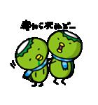 かっぱかぱ2 ~冬~(個別スタンプ:10)
