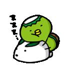 かっぱかぱ2 ~冬~(個別スタンプ:11)