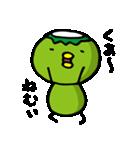 かっぱかぱ2 ~冬~(個別スタンプ:12)
