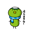 かっぱかぱ2 ~冬~(個別スタンプ:13)