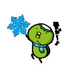 かっぱかぱ2 ~冬~(個別スタンプ:14)