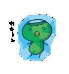 かっぱかぱ2 ~冬~(個別スタンプ:16)