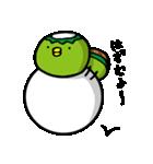 かっぱかぱ2 ~冬~(個別スタンプ:19)