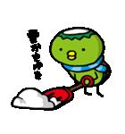 かっぱかぱ2 ~冬~(個別スタンプ:21)