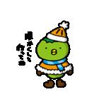 かっぱかぱ2 ~冬~(個別スタンプ:23)