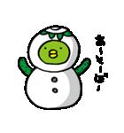 かっぱかぱ2 ~冬~(個別スタンプ:24)