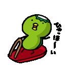 かっぱかぱ2 ~冬~(個別スタンプ:25)