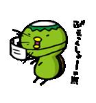 かっぱかぱ2 ~冬~(個別スタンプ:28)