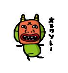 かっぱかぱ2 ~冬~(個別スタンプ:39)