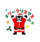 くまモンのスタンプ(クリスマス)(個別スタンプ:02)