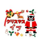 くまモンのスタンプ(クリスマス)(個別スタンプ:03)