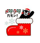 くまモンのスタンプ(クリスマス)(個別スタンプ:04)