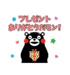 くまモンのスタンプ(クリスマス)(個別スタンプ:05)