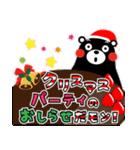 くまモンのスタンプ(クリスマス)(個別スタンプ:08)
