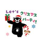 くまモンのスタンプ(クリスマス)(個別スタンプ:10)