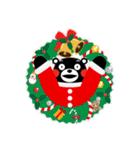 くまモンのスタンプ(クリスマス)(個別スタンプ:12)