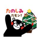 くまモンのスタンプ(クリスマス)(個別スタンプ:14)