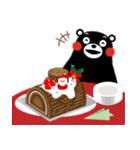 くまモンのスタンプ(クリスマス)(個別スタンプ:15)