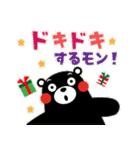 くまモンのスタンプ(クリスマス)(個別スタンプ:17)