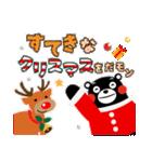 くまモンのスタンプ(クリスマス)(個別スタンプ:18)