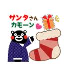 くまモンのスタンプ(クリスマス)(個別スタンプ:19)