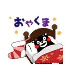 くまモンのスタンプ(クリスマス)(個別スタンプ:27)