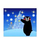 くまモンのスタンプ(クリスマス)(個別スタンプ:29)