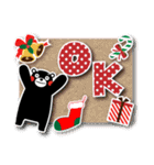 くまモンのスタンプ(クリスマス)(個別スタンプ:30)