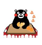 くまモンのスタンプ(クリスマス)(個別スタンプ:36)
