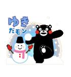 くまモンのスタンプ(クリスマス)(個別スタンプ:38)