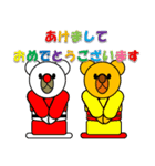 しろくま&黄熊のあけおめ(お正月)&メリクリ(個別スタンプ:1)