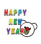 しろくま&黄熊のあけおめ(お正月)&メリクリ(個別スタンプ:2)