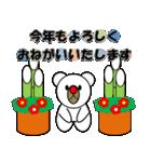 しろくま&黄熊のあけおめ(お正月)&メリクリ(個別スタンプ:4)