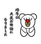 しろくま&黄熊のあけおめ(お正月)&メリクリ(個別スタンプ:9)