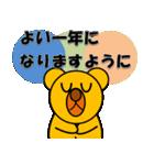 しろくま&黄熊のあけおめ(お正月)&メリクリ(個別スタンプ:10)