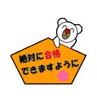 しろくま&黄熊のあけおめ(お正月)&メリクリ(個別スタンプ:11)