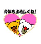 しろくま&黄熊のあけおめ(お正月)&メリクリ(個別スタンプ:12)