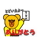 しろくま&黄熊のあけおめ(お正月)&メリクリ(個別スタンプ:13)