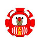しろくま&黄熊のあけおめ(お正月)&メリクリ(個別スタンプ:15)