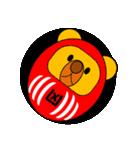 しろくま&黄熊のあけおめ(お正月)&メリクリ(個別スタンプ:16)